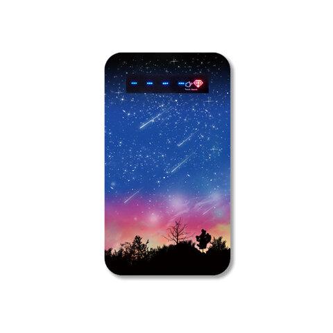流星Sunset モバイルバッテリー / 充電器