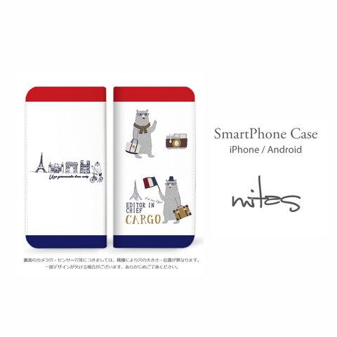 クスグルジャパン (カーゴチーフ パリ WH) ベルトなし 手帳型 全機種対応 送料無料 スマホケース iPhone Xperia AQUOS Galaxy  [mset-39103151]