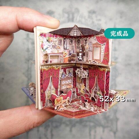受注製作【完成品】Collaged House 箔押しの箱付(本革+箱付)送料無料[F-052]