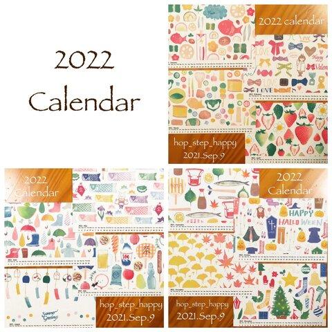 ポストカード 12枚セット 2022カレンダー