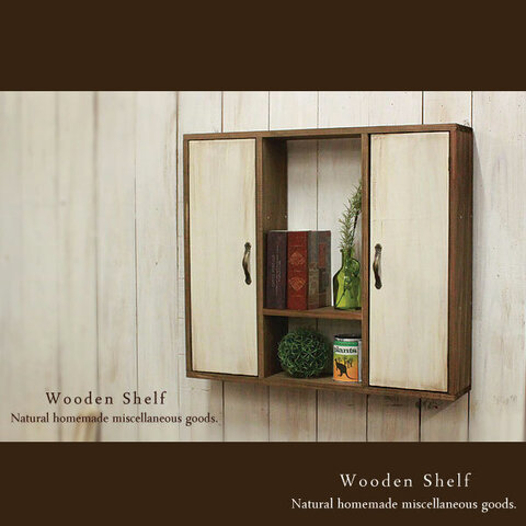 【送料無料】アンティーク風 扉付き シェルフ 木製 棚 ホワイト&ウォルナット
