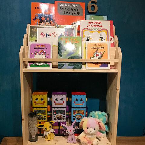 〓栄町工房〓 子供本棚 《ナチュラル》/ 送料込み サイズオーダー可能