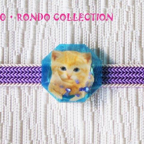 【再販】帯留 ★ 「子猫と貝箔のシースルー帯留・9」