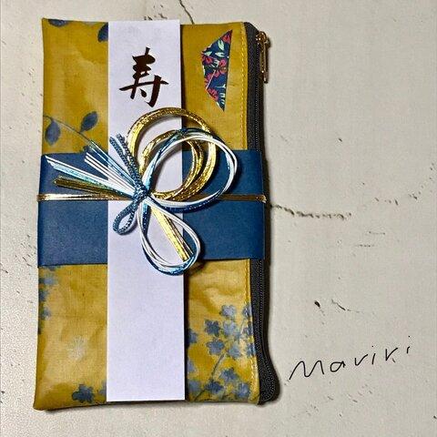 ご祝儀袋ポーチ*ふわふわビニコ/スワッグフラワー/マスタード