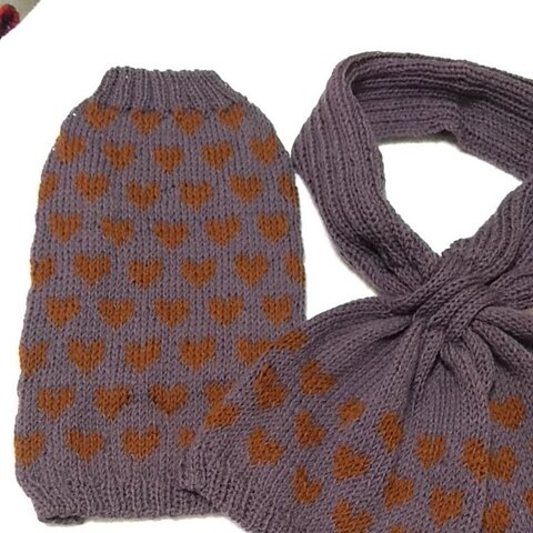 【SALE☆20%OFF】犬セーター&ミニマフラー お揃いハート柄