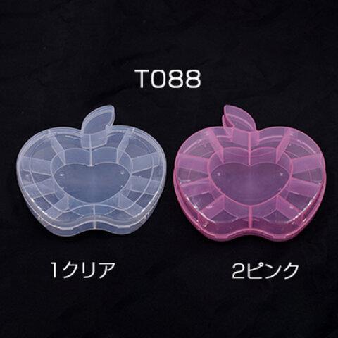 T088-1   3個   アクセサリーケース リンゴ 16.5×15.5×2.5cm ※ネコポス不可 3×【1ヶ】