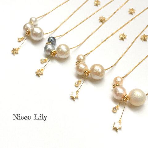♡×5千▷ 6種から選べる空カラー☆星降るコットンパールのネックレス