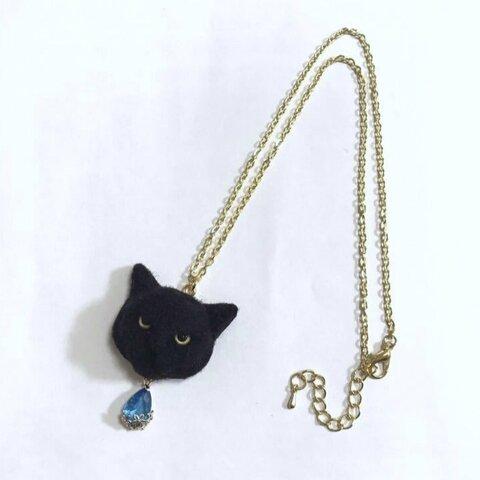 羊毛フェルト 猫ネックレス 黒猫