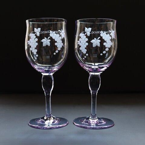 ペア レトロな切子ワイングラス ブドウ 色が変わるネオジウムガラス