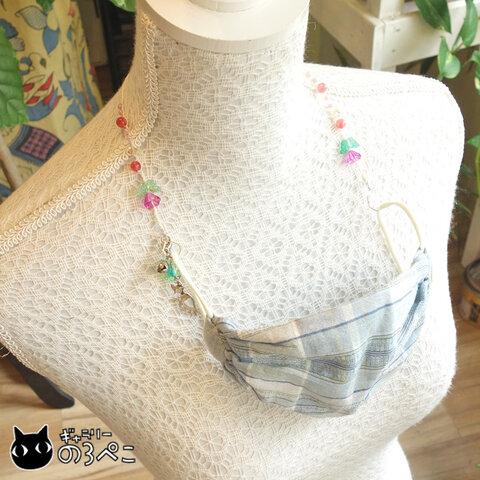 邪魔にならないマスクホルダー~ピンクの花と猫ちゃん アイボリーコットンコード n1000-57