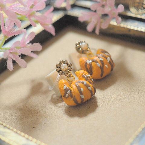 チョコっとクロワッサン抗菌イヤリング handmade-202108-010