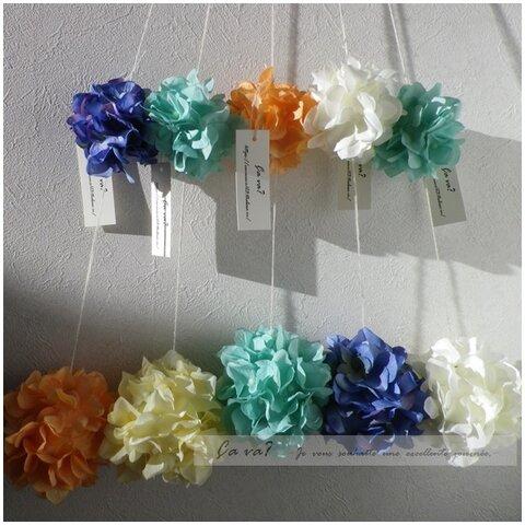 カラフルな2連の紫陽花のお花のボール(フラワーボール)