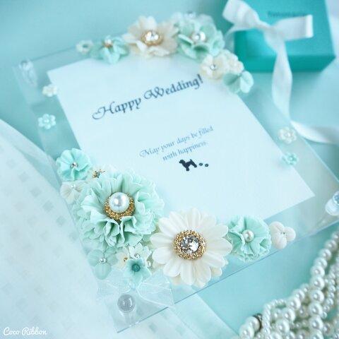 ティファニーブルーのフォトフレーム♡選べるメッセージカード*写真立て*プレゼント*誕生日*母の日*結婚祝い*出産祝い*フラワーギフト*結婚式*ウェディング*ウェルカムスペース*両親贈呈品*お祝い