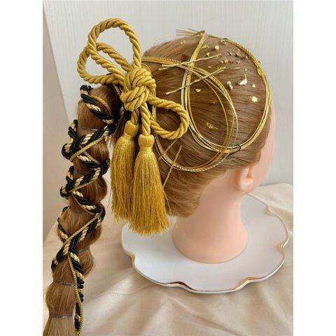 成人式 髪飾り 紐アレンジ 水引 金箔