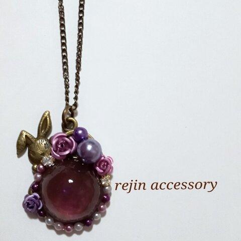キーホルダーに変更可☆うさぎのペンダント 送料無料 紫 薔薇 動物 ペット ネックレス