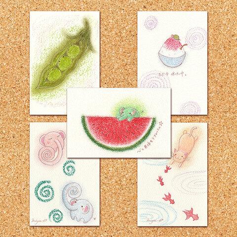 K 夏のポストカード5枚セット