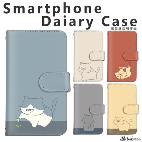 【d-485】受注製作 シンプル 猫 スマホケース 手帳型 ケース ねこ 三毛猫 ハチワレ グレー