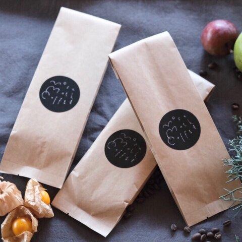 [送料無料]おためしブレンドセット3種類/自家焙煎/スペシャルティコーヒー/コーヒー豆