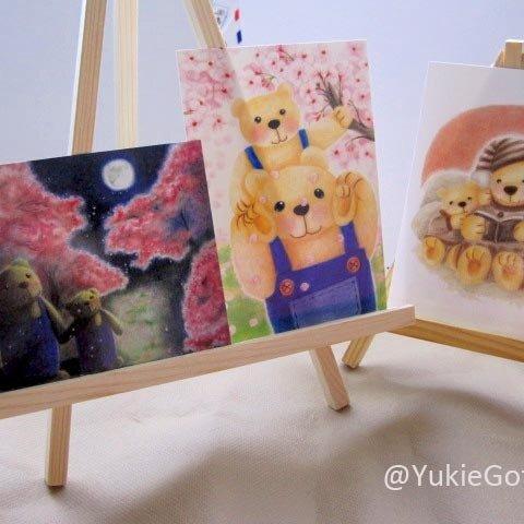 【再販】クマのポストカードセット