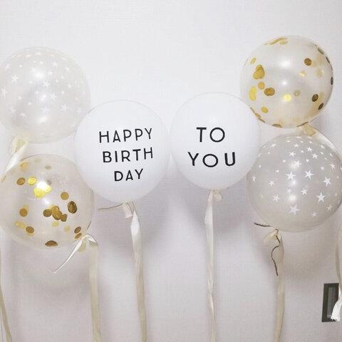 誕生日キラキラ風船セット