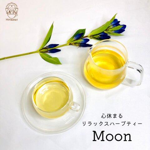 心休まるリラックスハーブティー Moon 【ムーン】 ティーバッグ
