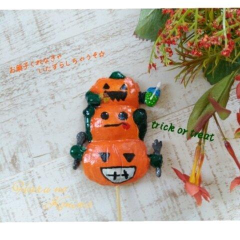 ハロウィンver.フラワーピック②かぼちゃ