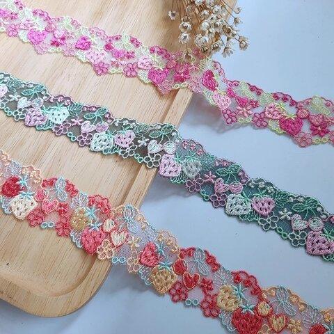 苺 いちご 春 刺繍レース チロリアンテープ さくらんぼ ハート手芸 布 はぎれ かわいい ドーリー 刺繍リボン テープ