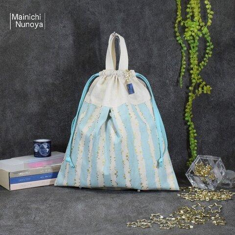キラキラstar☆の着替え袋:水色 (星のネームホルダー付き)