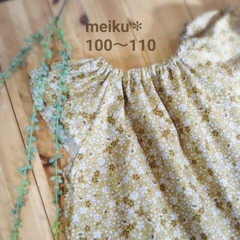 小花柄チュニック100~110size*