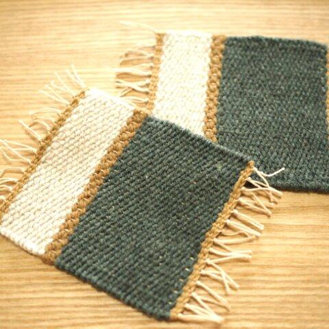 手織りコースター✳深緑ツートーン✳同色2枚組✳