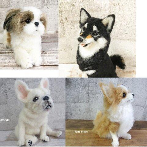 羊毛フェルト☆オーダーメイド☆犬猫ちゃん☆Lサイズ受付中