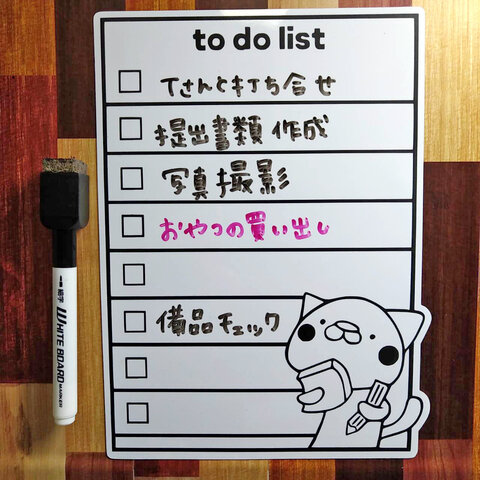 """マグネット付ホワイトボード♪A5""""700円""""とA4""""1400円""""の選べる2サイズ♪鉛筆とノートを持ったねこ♪to do list♪"""