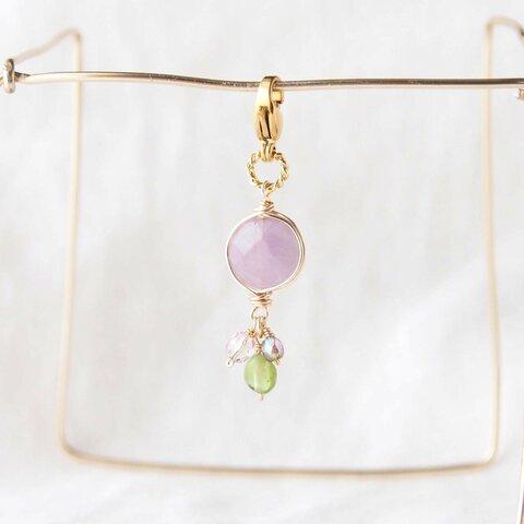 Lilac Zipper Charm