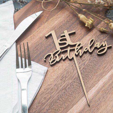 木製ケーキトッパー 1歳 誕生日 ファーストバースデー