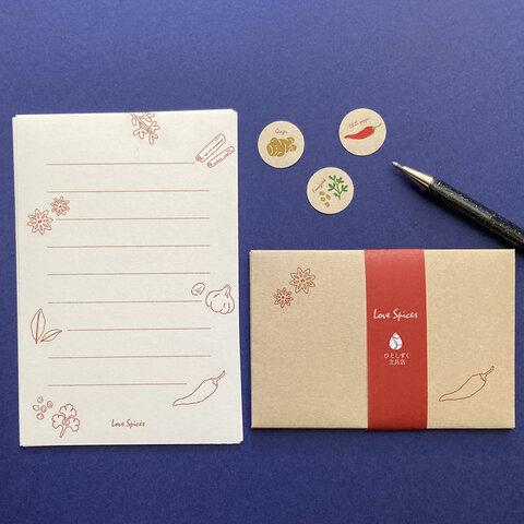シンプルなスパイスのミニレターセット(ハガキサイズ便箋)