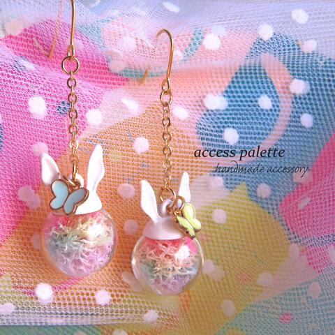 パステルカラーのミニ蝶々とゆめかわいい白うさぎ【ラメ入り】ガラスドームピアス/ガラスドームイヤリング