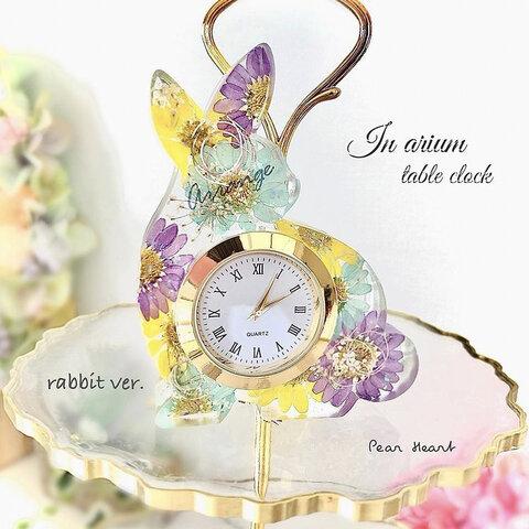 お花いっぱいうさぎさん置時計                                            【お祝い・プレゼントに最適】