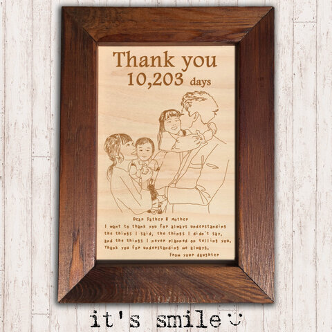 木の「子育て感謝状」1点のみ【メモリーウッド】サンキューボード 子育て卒業証書 子育て修了証 両親贈呈品 両親へのプレゼント 両親 プレゼント ファミリーボード 母の日