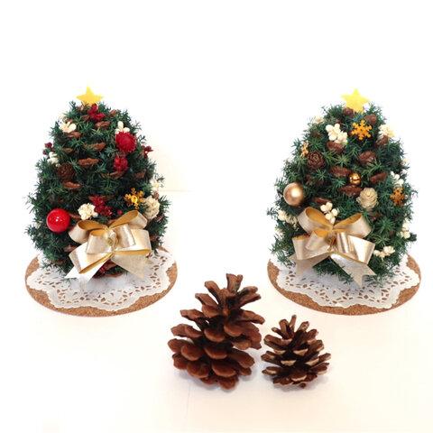 *大王松のクリスマスツリー* クリスマス クリスマスツリー Mサイズ クリスマスリース 松ぼっくり
