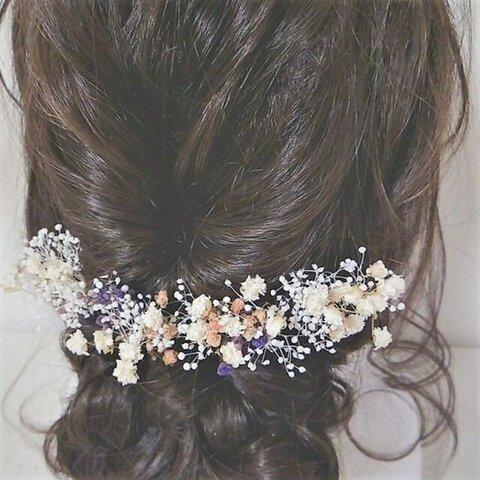 #34 ピンク×パープル×ホワイト❁.かすみ草の髪飾り ./成人式/結婚式/ドライフラワー/ブリザードフラワー