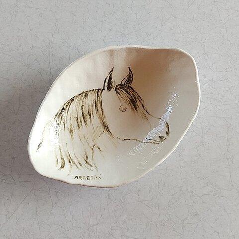 《訳あり品》陶のカレー・パスタ皿【馬:ARAVIAN】
