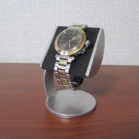 腕時計スタンド ブラック半円パイプ支柱カーブ腕時計スタンド 2019-3-10