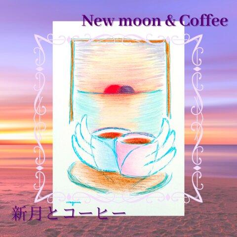新月とコーヒー{原画}