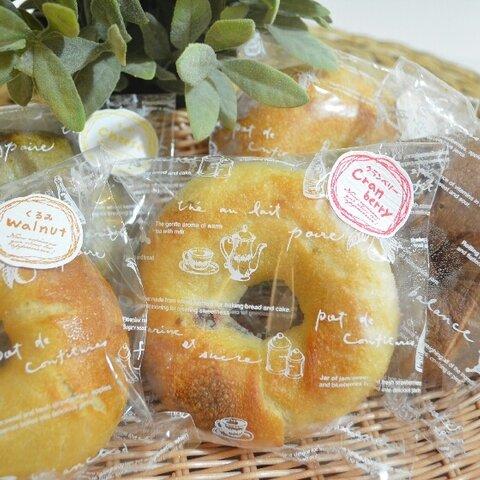 麹天然酵母の自然な甘さが魅力的なパン:ぷちたベーグルMIXセット(10個)