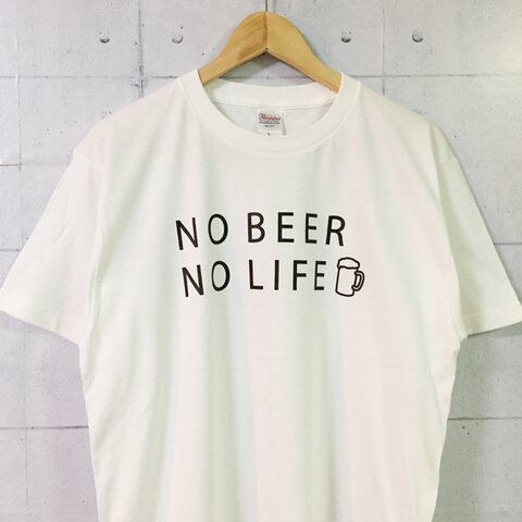 NO BEER NO LIFE Tシャツ(ホワイト×ブラック)