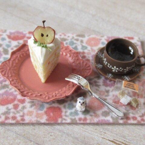 ハリネズミ**りんごのショートケーキセット**