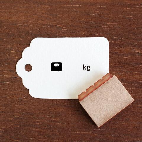手帳スタンプ 体重の記録 バーチカルサイズ(b-118)はんこ ハンコ