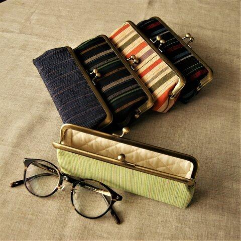 縞紬のがま口メガネケース/ペンケース