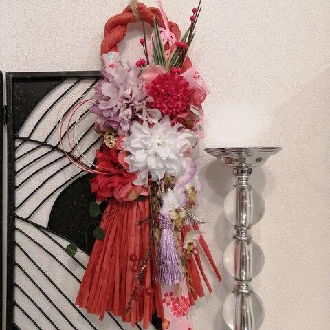 【フォロワー様200人感謝祭】お花がいっぱい!タッセル付き迎春リース しめ縄