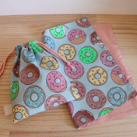 ドーナツいっぱい☆ランチマット&巾着のセット☆